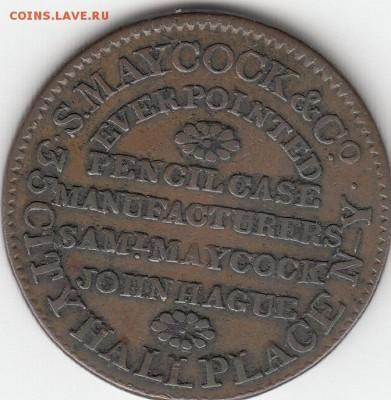 Американские токены Смутного Времени 1832-1844 - IMG_0053