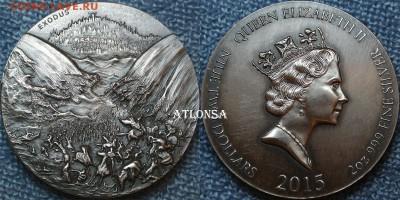 Христианство на монетах и жетонах - Exodus_2015_2f