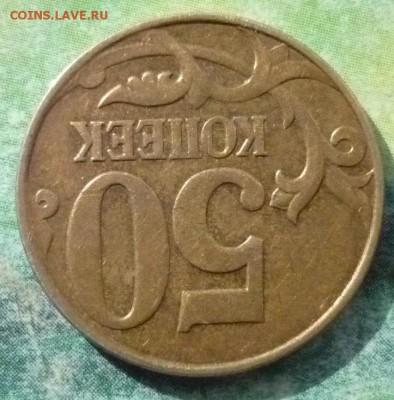 Бракованные монеты - P1130248.JPG