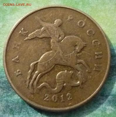 Бракованные монеты - P1130249.JPG