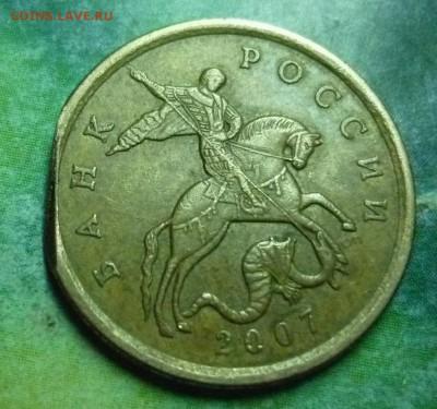 Бракованные монеты - P1130347.JPG