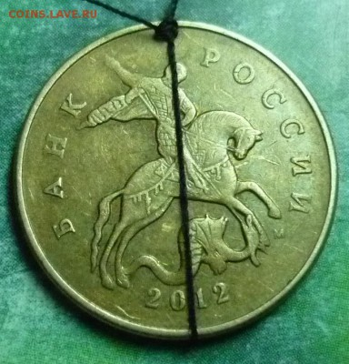 Бракованные монеты - P1130351.JPG