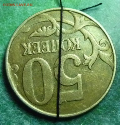 Бракованные монеты - P1130352.JPG
