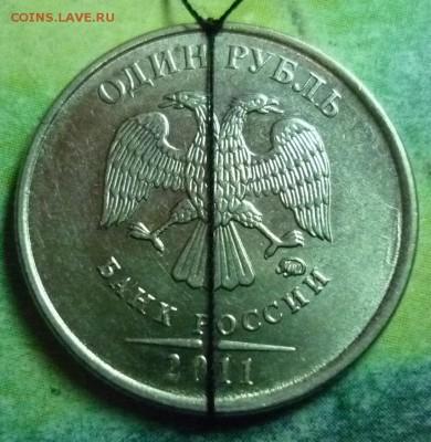 Бракованные монеты - P1130353.JPG