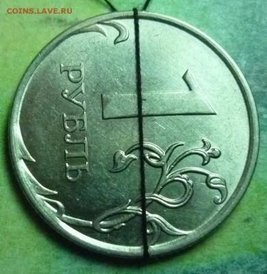 Бракованные монеты - P1130354.JPG