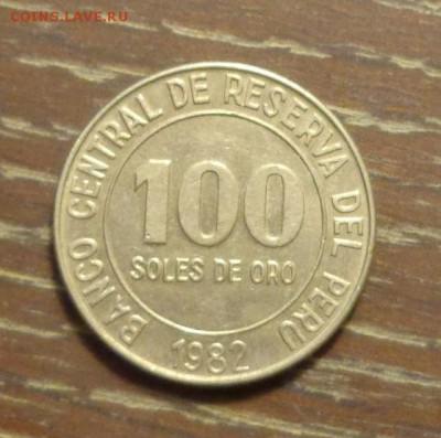 Перу 100 солей 1982 как будет по английски до востребования