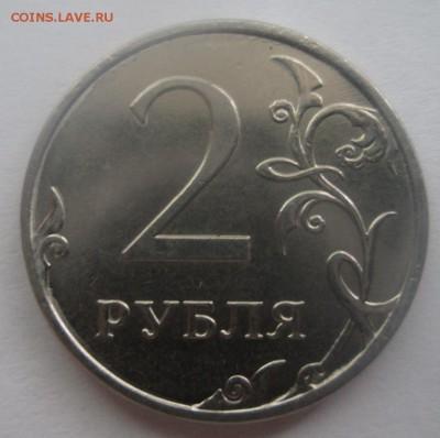 Бракованные монеты - IMG_2635.JPG
