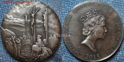 Христианство на монетах и жетонах - Crucifixion_2015_21