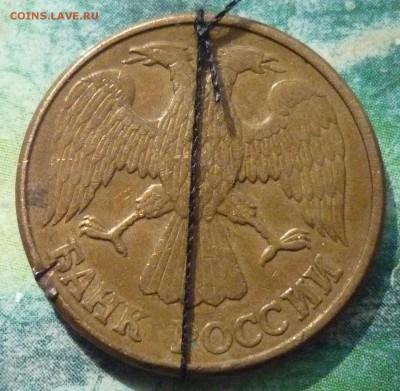 Бракованные монеты - P1130820.JPG