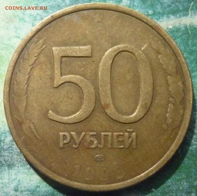 Бракованные монеты - P1130836.JPG