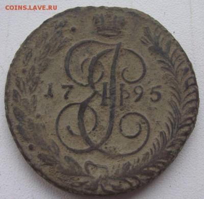 5 Копеек 1795г. А.М. - DSCF3651.JPG