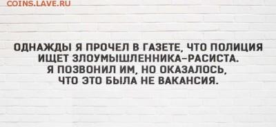 юмор - 12+
