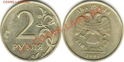Бракованные монеты - Раскол.JPG