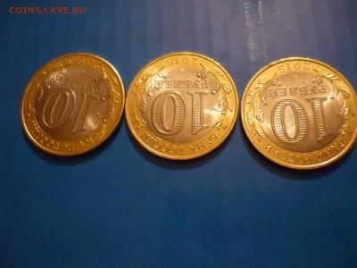 Бракованные монеты - P1160992.JPG