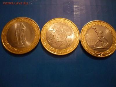 Бракованные монеты - P1160988.JPG