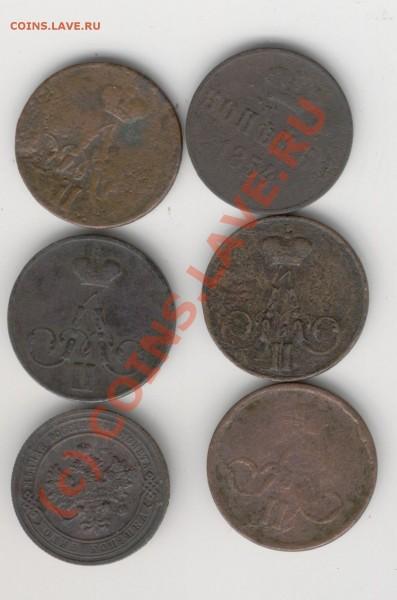 Копейки до 1917г. - Изображение 674