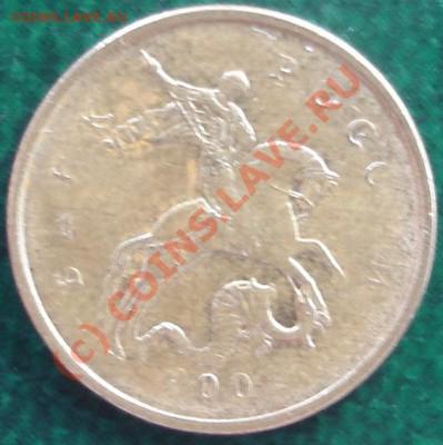 Бракованные монеты - DSC04977