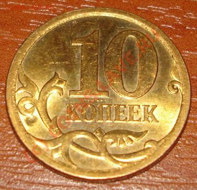 Бракованные монеты - бррр