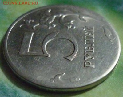Бракованные монеты - P1150988.JPG