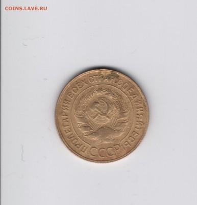 Бракованные монеты - сканирование0066