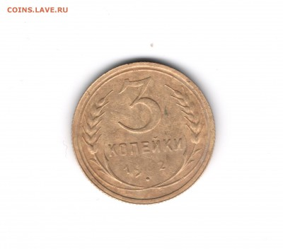 Бракованные монеты - сканирование0070