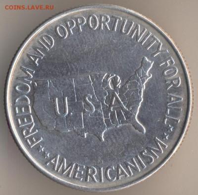 США - 20