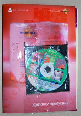 Упаковка монет для пересыла почтой. - DSC_0001