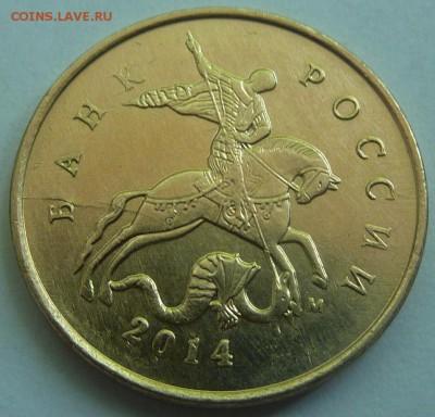Бракованные монеты - 2.раскол-5