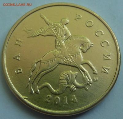 Бракованные монеты - 2.раскол-4