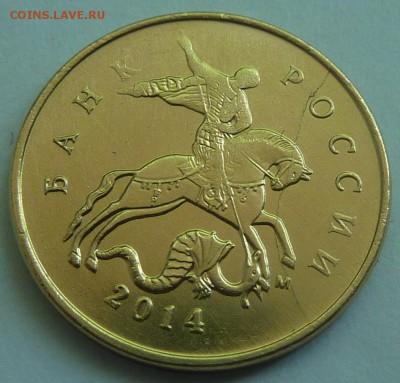 Бракованные монеты - 2.раскол-3