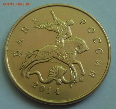 Бракованные монеты - 2.раскол-1