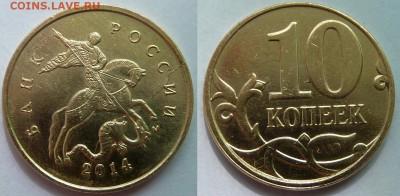 Бракованные монеты - брак-5