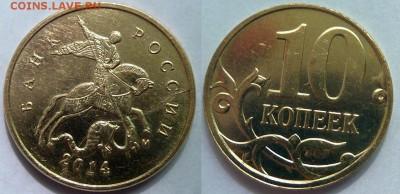 Бракованные монеты - брак-4