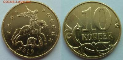 Бракованные монеты - брак-3