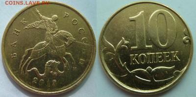 Бракованные монеты - брак-2