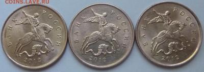 Бракованные монеты - 10 коп 2012