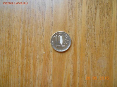Бракованные монеты - 10-01