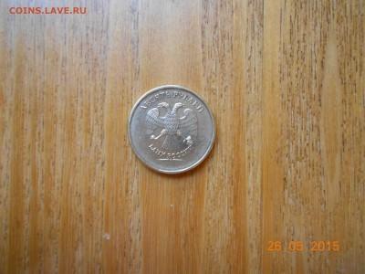 Бракованные монеты - 10-02