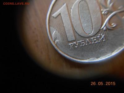 Бракованные монеты - 10-04