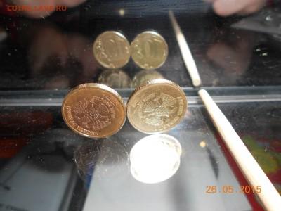 Бракованные монеты - 20-02