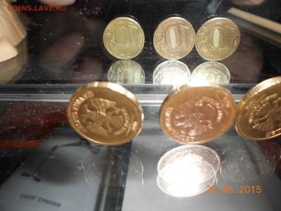 Бракованные монеты - 20-03