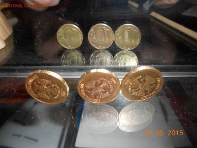 Бракованные монеты - 20-04