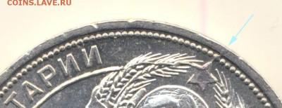 Бракованные монеты - 1r24-raskol-f