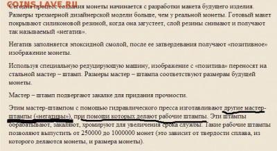 Бракованные монеты - 00