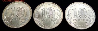 Бракованные монеты - Bel_31