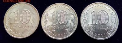 Бракованные монеты - Bel_3