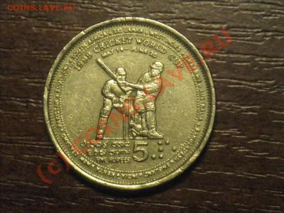 Монеты со шрифтом Брайля - IMG_4285
