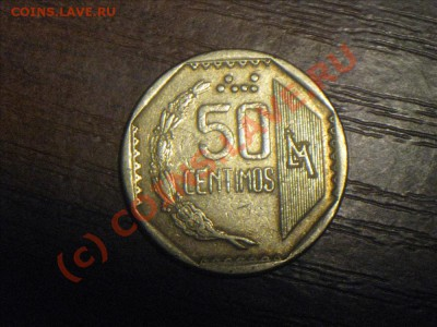 Монеты со шрифтом Брайля - IMG_4286