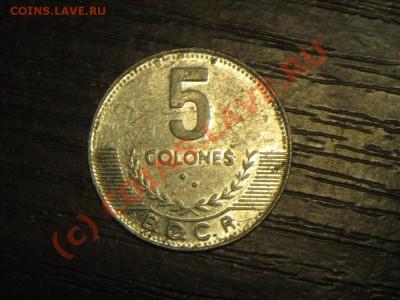 Монеты со шрифтом Брайля - IMG_4287