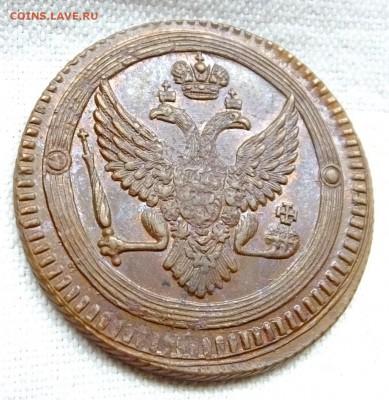 Коллекционные монеты форумчан (медные монеты) - DSCF6324.JPG